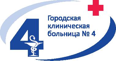 поликлиника 11 иваново регистратура расписание врачей