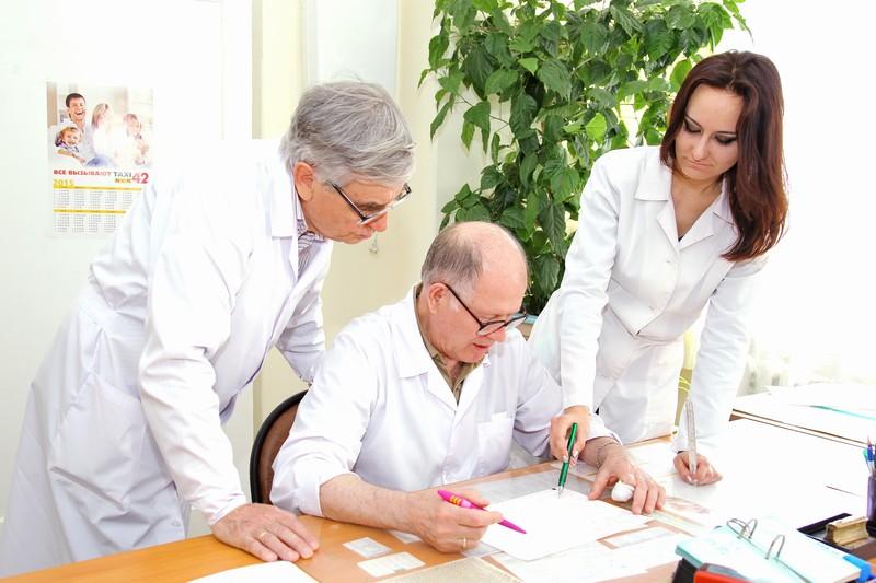 Отделение платных услуг областной больницы вологда